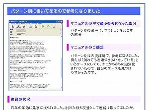 復縁浅海07.jpg
